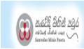 SMP Lanka